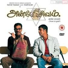 What are the 10 best tamil movies of all time? - Quora