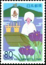 """As estampas japonesas são um estilo de pintura similar a xilogravura desenvolvido no Japão, reconhecem-se, literalmente, como """"retratos do mundo flutuante""""."""