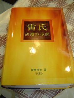 Bibles- NIV, KJV, ESV, NKJV for Sale - Christianbook.com