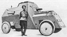 Russian armored car Russo-Balt