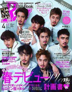 EXO (fan-made)