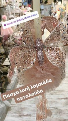 Πασχαλινή σύνθεση με σοκολατένιο αυγό & λαμπάδα! #nikolasker #pasxa #greekeaster #easter #kids #nonos #nona #πάσχα #Ελλάδα #πασχαλινήλαμπάδα #πασχαλινόκουτί #greece #neaionia #athens #boy #girl Easter Ideas, Easter Crafts, Place Cards, Place Card Holders, Candles, Wedding, Light Bulb Vase, Easter Activities, Valentines Day Weddings
