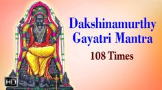 Sri Dakshinamurthy Gayatri Mantra - 108 Times Chanting - Powerful Mantra for Wealth Gayatri Mantra 108, Old Song Download, Lion King Pictures, Marvel Films, Wealth, Astrology, Songs, Times, Song Books