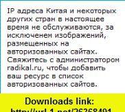 Point Horror The Bride RL Stine ,   ,  , ASIN: B00545MZYA , tutorials , pdf , ebook , torrent , downloads , rapidshare , filesonic , hotfile , megaupload , fileserve