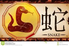 Voluta Con La Medalla Con La Serpiente China Del Zodiaco Sobre El Fondo Del Fuego, Ejemplo Del Vector Ilustración del Vector - Ilustración de astrología, calligraphy: 103687535