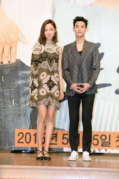 Gong Hyo Jin and Kim Soo Hyun for Producer