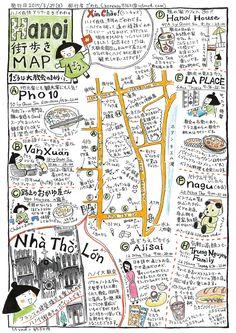 Simple Illustration, Map Design, Vietnam Travel, Hanoi, Art Studios, Bullet Journal, Art Prints, Maps, Book