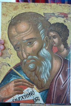 Icon of St. Byzantine Icons, Byzantine Art, Religious Icons, Religious Art, Greek Icons, St John The Evangelist, Church Icon, Paint Icon, Best Icons