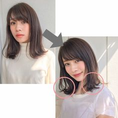 Pin on 髪型 Japan Hairstyle, Work Attire Women, Make Beauty, Hairstyles Haircuts, Medium Hair Styles, Hair Inspiration, Eye Makeup, Hair Cuts, Hair Color