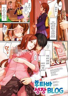 후타바 성장일기 : 네이버 블로그 Manga, Anime, Manga Anime, Manga Comics, Cartoon Movies, Anime Music, Animation, Manga Art, Anime Shows