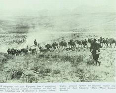 Greece Photography, Greek History, Albania, Military History, New Age, Wwi, Warfare, Old Photos, Respect