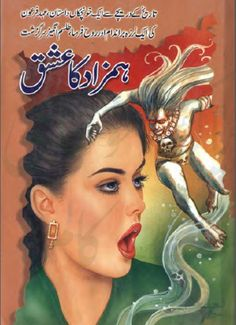 22 Best books images | Urdu novels, Reading online, Pdf