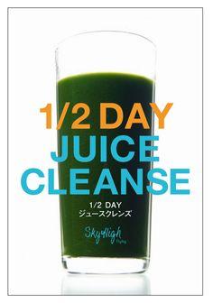 2 Day Juice Cleanse, Sky High, Pint Glass, Beer, Tableware, Root Beer, Ale, Dinnerware, Beer Glassware