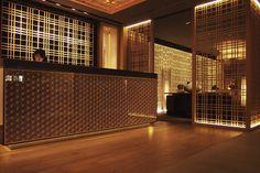tanihata photo-gallery | 株式会社タニハタ | ページ 2 Japanese Bar, Japanese Modern, Japanese Screen, Office Entrance, Entrance Design, Japanese Interior Design, Japanese Design, Restaurant Design, Restaurant Bar