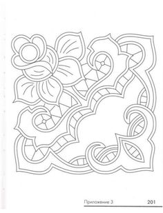 Embroidery Patterns Numbers Embroidery Designs Meaning Embroidery Designs, Cutwork Embroidery, Embroidery Transfers, Vintage Embroidery, Quilting Designs, Cross Stitch Embroidery, Machine Embroidery, Point Lace, Lace Patterns