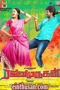 Rajini Murugan tamil movie online