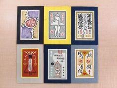 武井武雄『豆本・刊本作品親類通信』(第3号~54号、50冊セット)_画像5 Takeo, Gallery Wall, Auction, Printing, Frame, Decor, Picture Frame, Decoration, Decorating