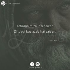 Hindi Quotes, Sad Quotes, Secret Love Quotes, Reality Quotes, Quote Aesthetic, Sufi, Urdu Poetry, Deep Thoughts, It Hurts