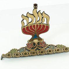Brass Hanukkah Menorah, Vintage Menorah Judaica, Israeli Colorful Metal Menorah, Red, Hanukkah in Hebrew