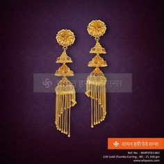 beautiful gold Jhumkas is a great way to boost that traditional look!