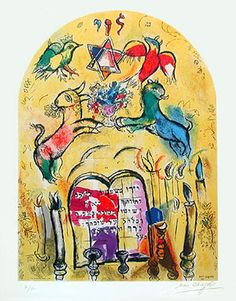 View The Tribe of Levi from Twelve Maquettes of Stained Glass Windows for Jerusalem by Marc Chagall on artnet. Browse upcoming and past auction lots by Marc Chagall. Marc Chagall, Chagall Windows, Jewish Art, Jewish Food, Religious Art, Stained Glass Windows, Find Art, Framed Artwork, Glass Art