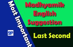 Important English Suggestion for Madhyamik 2018 Exam, wbbse english suggestion, madhyamik 2018, mp english suggestion, west bengal secondary exam suggestion, english suggestion 2018, download english suggestion 2018 pdf,