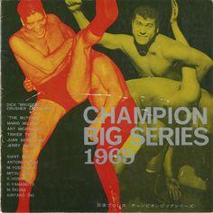 チャンピオンビッグシリーズ 1969