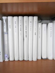 "Easy document management with the ""zip file"" of ""DAISO"" … – Wanderlust Organization Bullet Journal, Household Organization, Closet Organization, Muji Storage, Storage Shelves, Locker Storage, Plastic Pencil Box, School Stationery, Daiso"