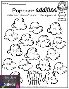 Extra practice ADDITION  packet NO-PREP. Great for homework, math time, and struggling students!