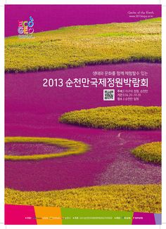 I spent the day as part of a teacher's trip here.  Absolutely beautiful!  Suncheon bay garden expo 2013, South Korea