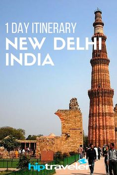 New Delhi, or more commonly known as Delhi, is the capital of India. Delhi has so many amazing options to offer to travelers. Ideally you'd need few days for all the sight seeing to do in Delhi but if you're in Delhi for just a few hours, here's few things you can do in a couple of hours | HipTraveler: