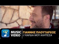 YouTube Greek Music, Mirrored Sunglasses, Songs, Videos, Youtube, Youtubers, Video Clip, Youtube Movies