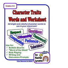 FREE Character Trait Words - 42 Bright & Colorful Words + Printable