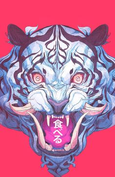 Digital painting by Chun Lo, a freelance digital illustrator and concept artist from Florida, USA Art And Illustration, Animal Drawings, Art Drawings, Character Art, Character Design, Samurai Artwork, Cartoon Wallpaper Hd, Fu Dog, Japan Art