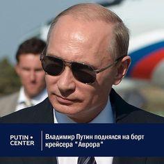 WEBSTA @ za_putina - Поздравляем с днем ВМФ России #Путин #ВВП #Путинлучший #Президент #ЗаПутина #ПутинЦентр #Россия #РФ #Putin #Russia