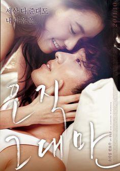 Always (2011 Movie) starring So Ji Sub and Han Hyo Joo