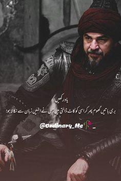 ertugrul quotes in urdu & ertugrul Love Poetry Images, Poetry Pic, Best Urdu Poetry Images, Poetry Quotes In Urdu, Urdu Quotes, Funny Quotes, Islamic Love Quotes, Islamic Inspirational Quotes, Best Facebook Profile Picture