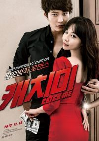 """Catch Me"" the most wanted movie for Christmas @ HanCinema :: The Korean Movie and Drama Database"