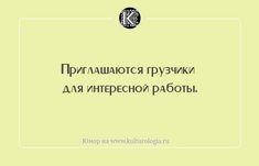 Тонкости русского языка: 20 объявлений, читая которые невозможно не улыбнуться