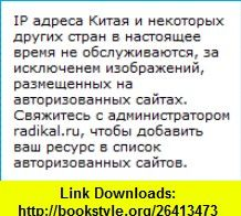 The Adventuress Howard SPRING ,   ,  , ASIN: B000GGZV5W , tutorials , pdf , ebook , torrent , downloads , rapidshare , filesonic , hotfile , megaupload , fileserve