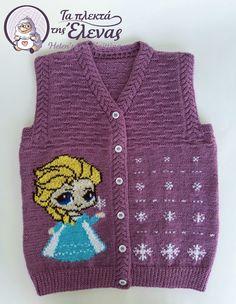 Τεχνική intarsia  με βελόνες Sweaters, Fashion, Moda, Fashion Styles, Sweater, Fashion Illustrations, Sweatshirts, Pullover Sweaters, Pullover