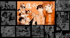 Ya'll I can't believe Haikyuu!! is over! Here's what I thought about the ending.  #anime #haikyuu #thankshaikyuu Neverland, Haikyuu, Thankful, Thoughts, Manga, Blog, Anime, Movie Posters, Art