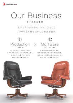 チラシⅡ Font Combinations, Massage Chair