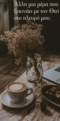 Edem — Ζήτα να σου φέρει ο Θεός ανθρώπους στη ζωή σου που... Cozy Aesthetic, Aesthetic Coffee, Brown Aesthetic, Flower Aesthetic, Aesthetic Pastel Wallpaper, Aesthetic Backgrounds, Aesthetic Wallpapers, Coffee And Books, Coffee Art