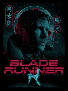 The Geeky Nerfherder: Cool Art: 'Blade Runner' by Tracie Ching