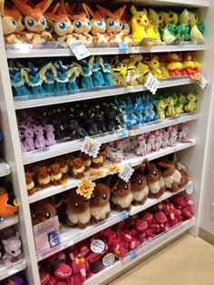 Pokemon Center! Must do at least a few of these, get me a pikachu and maybe a Noctowl if they have it!