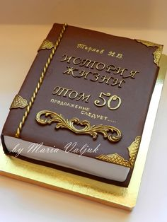 Decorated Old Book Cake