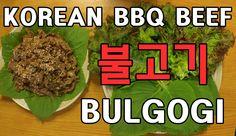 BULGOGI KOREAN BBQ BEEF | 불고기