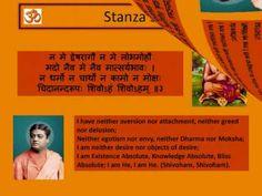 ▶ Atmashatkam or Nirvanashatkam - Shri Adi Shankaracharya - YouTube