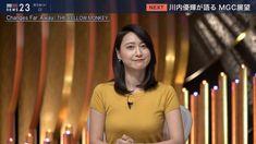 アナウンサー 小川 23 ニュース